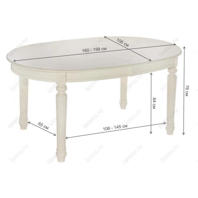 Стол деревянный Fiona 106 белый