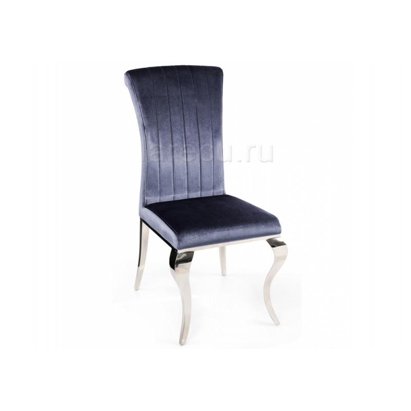 Стул Lund grey blue